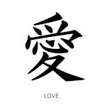 Chinese Character Harmony
