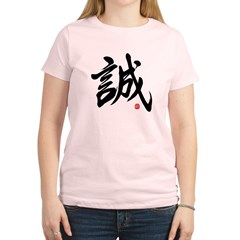 """Sincerity"" Women's Light T-Shirt"