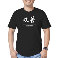 "JMODE KANJI ""KAIZEN"" Black Men's Fitted T-Shirt (dark)"