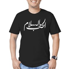 Love and Peace Arabic Black Men's Fitted T-Shirt (dark)