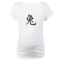 2011 Chinese New Year of The Rabbi Maternity T-Shirt