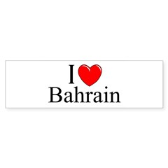 """I Love Bahrain"" Rectangle Sticker (Bumper 10 pk)"