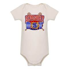 Baseball Boy 5th Birthday Organic Baby Bodysuit