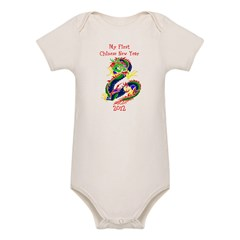 My First Chinese New Year Infant Bodysuit Organic Baby Bodysuit