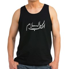 Love and Peace Arabic Black Men's Dark Tank Top