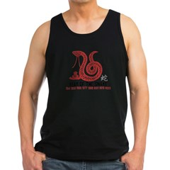 Chinese Paper Cut Year of The Snake Men's Dark Tank Top