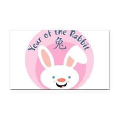 Year of the Rabbit Rectangle Car Magnet