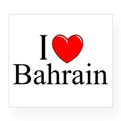 """I Love Bahrain"" Rectangle Wine Label"