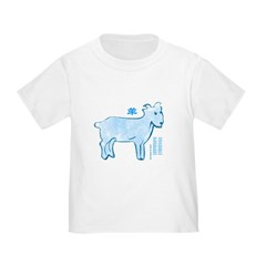 Chinese Horoscope (Goat) Toddler T-Shirt