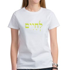 LChaim copy Women's T-Shirt