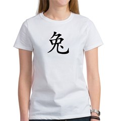 2011 Chinese New Year of The Rabbi Women's T-Shirt