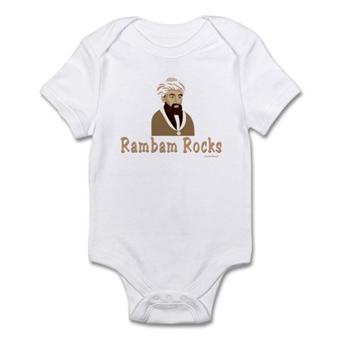 The Rambam Rocks Infant Bodysuit