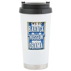 Jews For Barack Obama Ceramic Travel Mug