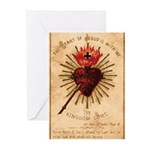 Heart of Jesus Greeting Cards (Pk of 20)