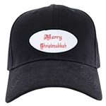 Merry Christmukkah Black Cap
