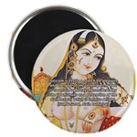 """Sex Quote: Kama Sutra Art 2.25"""" Magnet (10 pack)"""