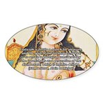Sex Quote: Kama Sutra Art Oval Sticker